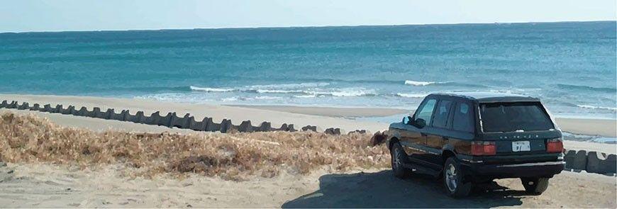 Запчасти для Land Rover